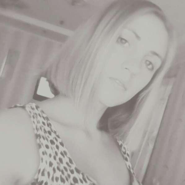 Марина, 21 год, хочет пообщаться
