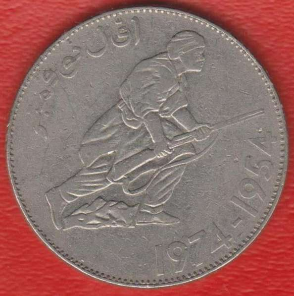 Алжир 5 динар 1974 г. 20 лет революции