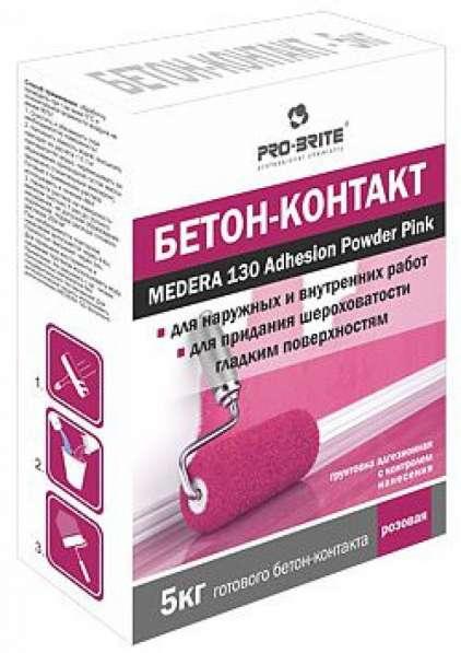 Грунтовка Medera 130 Adhesion Powder Pink