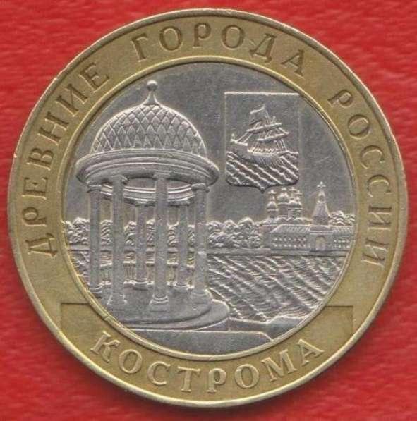 10 рублей 2002 СПМД Древние города России Кострома