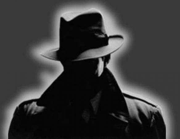 Частный детектив.