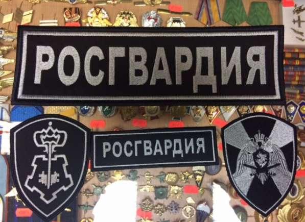 Одежда и аксессуары для военнослужащих, Полиции и МЧС в Москве фото 9