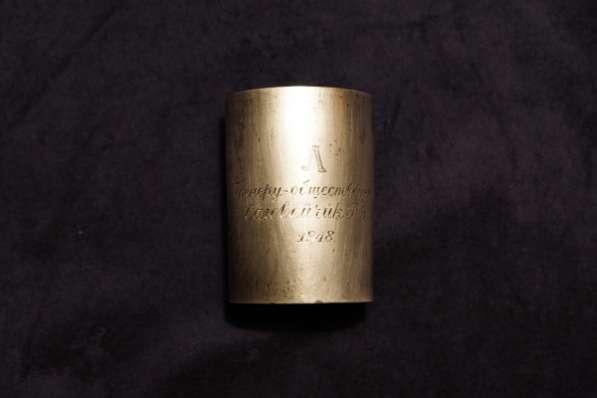 Стакан серебряный работы фирмы Поставщика Императорского Двора И.Е. Морозова, Российская Империя, Санкт-Петербург, 1894 год