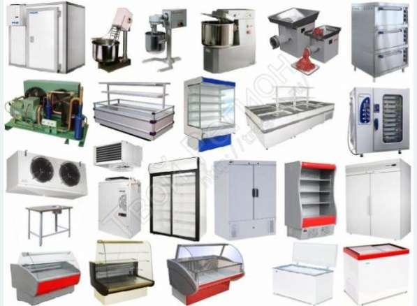 Ремонт холодильного и теплового оборудования