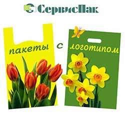 Пакеты с логотипом для упаковки одежды