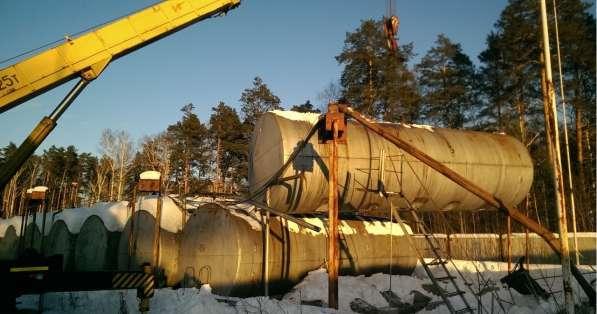 Резервуары РГС в Челябинске