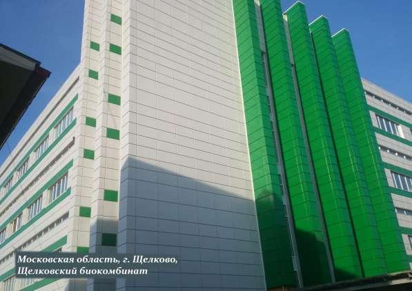 Металлокассеты фасадные