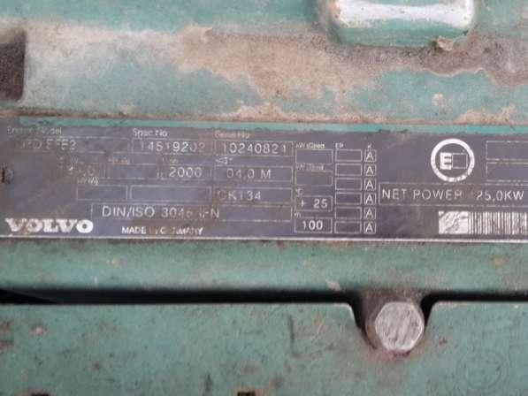Экскаватор гусеничный VOLVO EC240BLC в Санкт-Петербурге