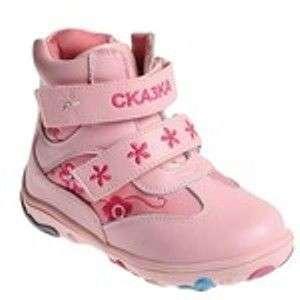 обувь,одежда в Саратове фото 3