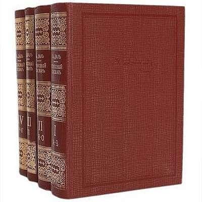 Энциклопедии, словари, справочники в Липецке фото 15