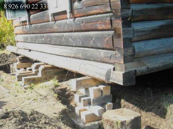 Заменить гнилые бревна в деревянном доме в Раменское