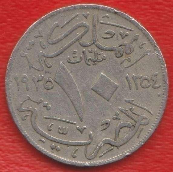 Египет 10 миллимов 1935 г.