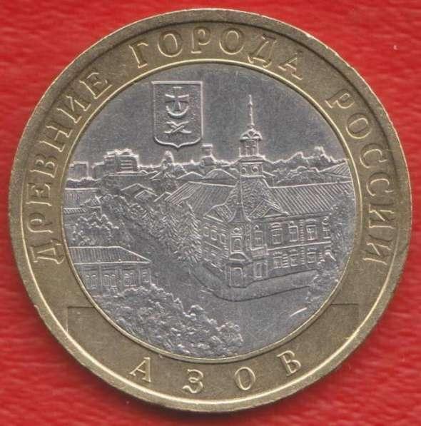 10 рублей 2008 СПМД Древние города России Азов