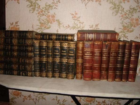 Продам старые книги. Интересующихся писать в личку