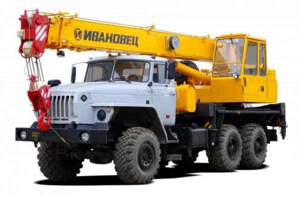 Аренда Автокрана 5 тонн, 25 тонн.