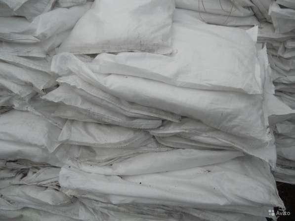 Мешки б/у полипропиленовые 50 кг