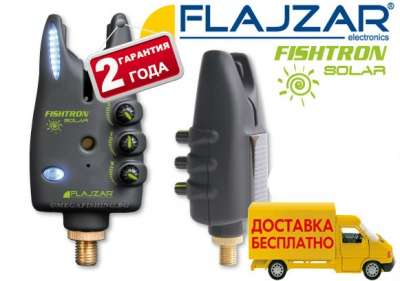 Сигнализатор поклевки FLAJZAR Solar TX.