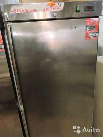 торговое оборудование Холодильный шкаф Sagi