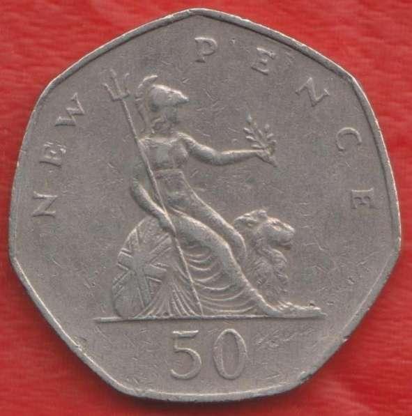 Великобритания Англия 50 новых пенни 1977 г. Елизавета II