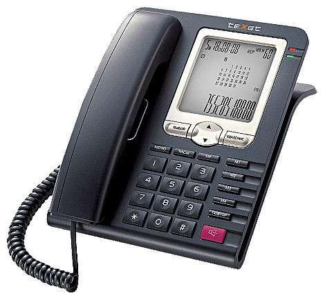 Телефон ТХ-255