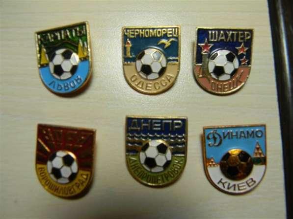 Значки, футбол, Украинские клубы, 13 штук