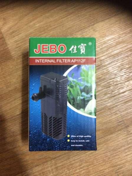Фильтр аквариумный внутренний AP112F 250 л/ч