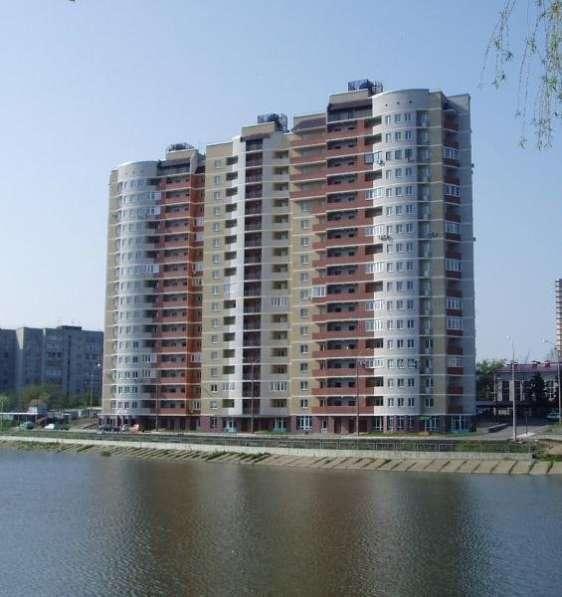 Срочная продажа трехкомнатной квартиры!!