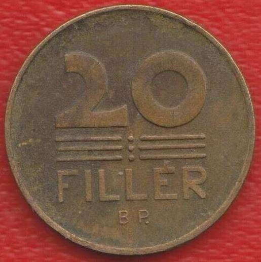 Венгрия 20 филлеров 1947 г.