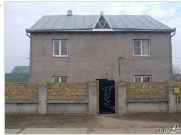 Продам дом Саки