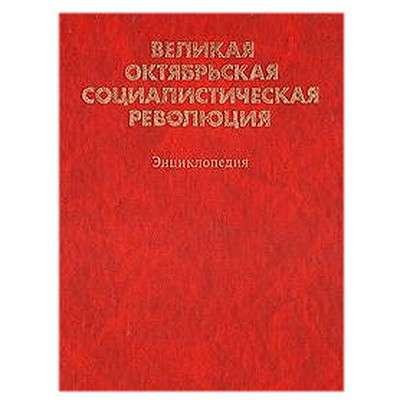 Энциклопедии, словари, справочники в Липецке фото 3