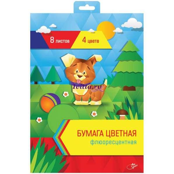 Все по 35 рублей