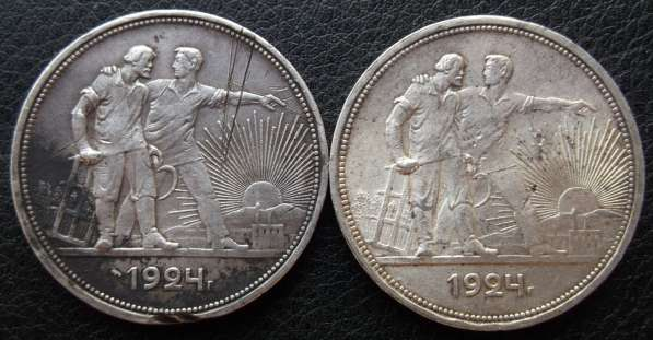 2 рубля 1924г. (П. Л)