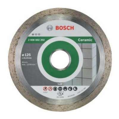 Алмазный отрезной диск 125мм BOSCH