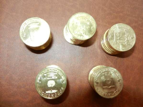 Монеты 10 руб 2015 г гвс можайск-таганр-малояр-петропав