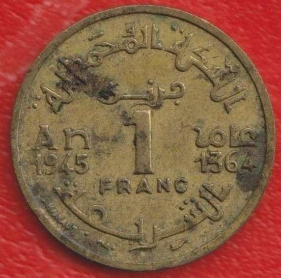 Марокко Французское 1 франк 1945 г.
