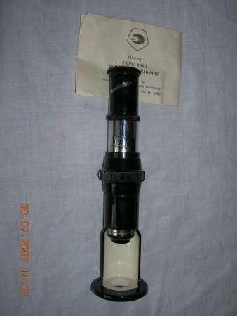 Микроскоп МПБ3