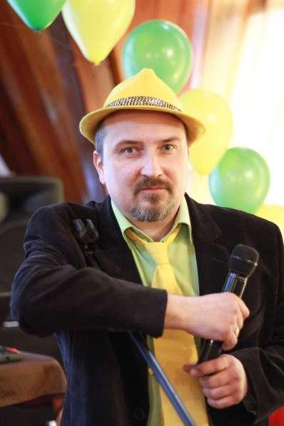 Ведущий на праздничные мероприятия в Голицино в Голицыне