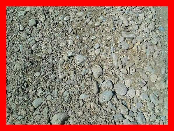 Песчано-гравийная смесь с доставкой по Краснодару