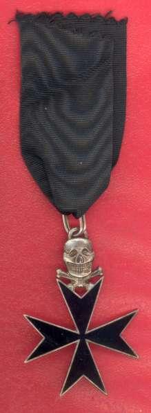 Крест Бермондт-Авалова 2 класса клеймо Белая Гвардия