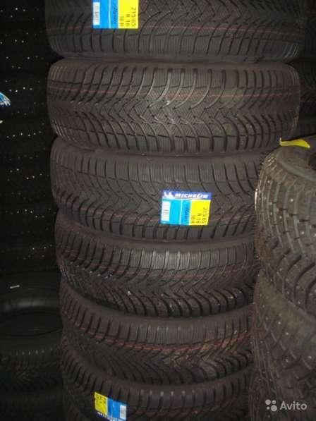 Новые всесезонные Michelin 215/65 R16 Alpin 4