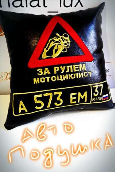 Авто подушка в Москве фото 6