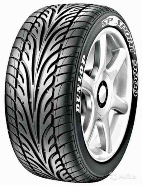 Новые Dunlop 225/55 R16 SP Sport DZ102