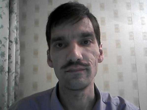 Александр, 39 лет, хочет познакомиться – Александр, 39 лет, хочет познакомиться