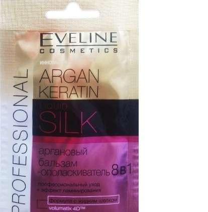 Бальзам-ополаскиватель Eveline Argan Keratin + Liquid Silk д