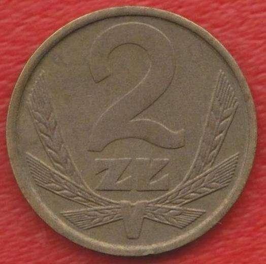 Польша 2 злотых 1979 г. Варшавский мондвор