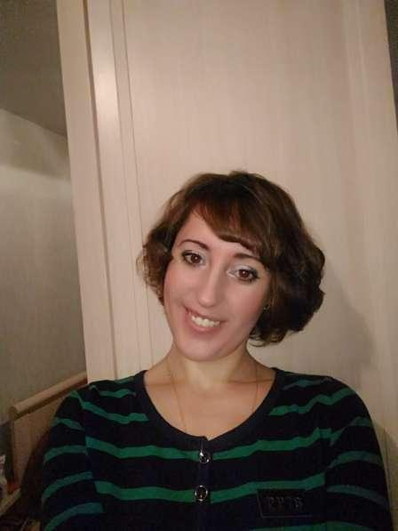 Маргарита, 36 лет, хочет пообщаться