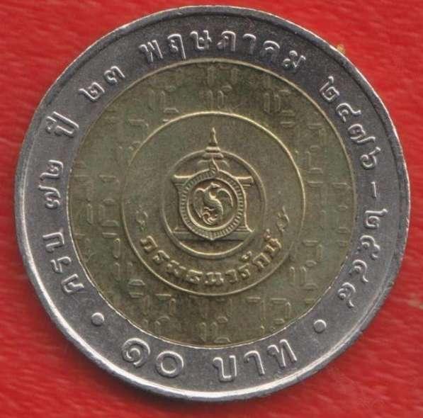 Таиланд 10 бат 2005 г. 72 года Министерству финансов