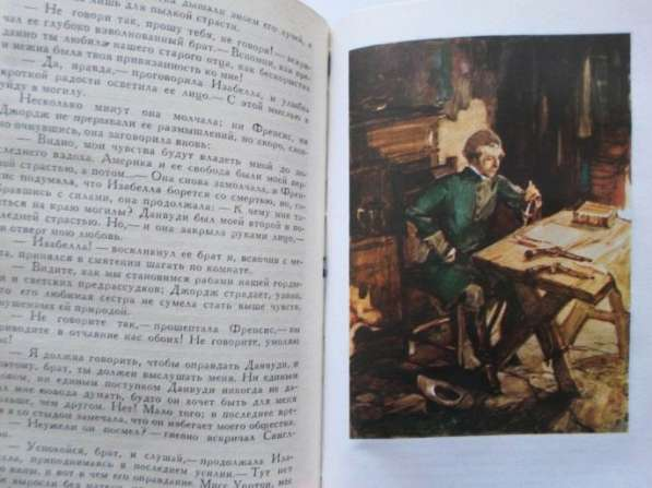 Фенимор Купер. Собрание сочинений в 7-ми томах (комплект) в