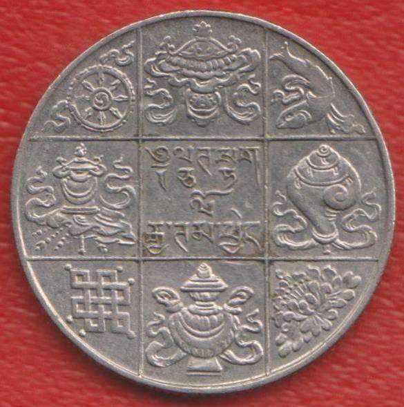 Бутан 1/2 рупии 1950 г