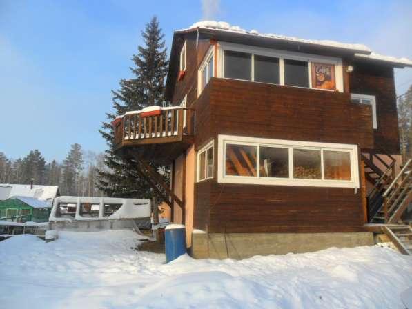 Продаётся дом три этажа